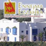 Appel à candidature de la 9ème édition des 'Jeunes Virtuoses à Ennejma Ezzahra 2015'