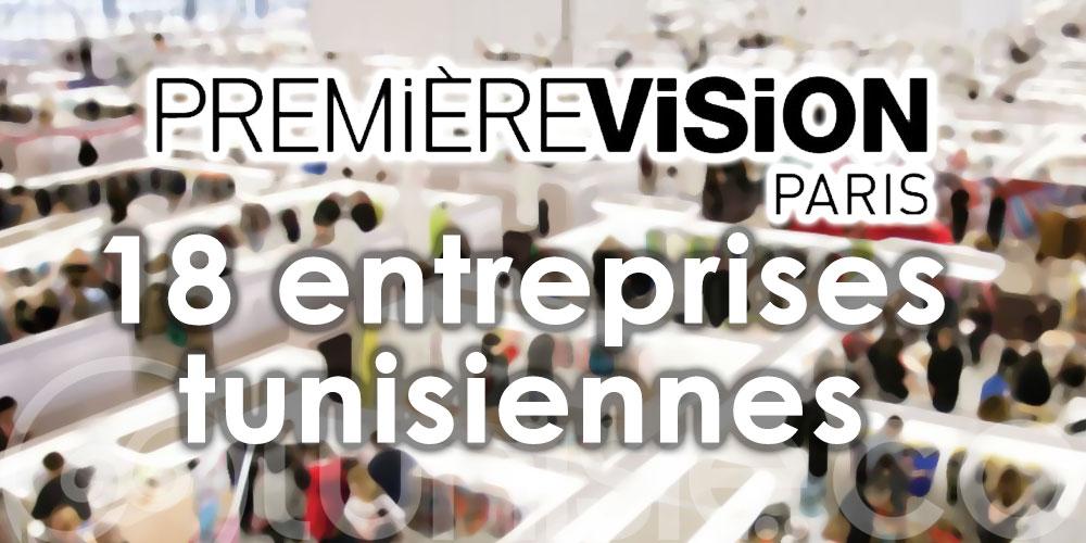 Une vingtaine d'entreprises tunisiennes du textile au Salon ''Première Vision'' à Paris