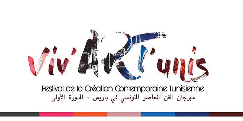 Viv'ArT'unis le 1er Festival de la Création Contemporaine Tunisienne à Paris du 10 au 16 Septembre 2018