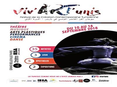 Viv'ArT'unis le 1er Festival de la Création Contemporaine Tunisienne à Paris du 10 au 16 Septembre 2018