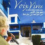 Festival de poésie VOIX VIVES de Méditerranée les 23 et 24 mai à Sidi Bou Saïd