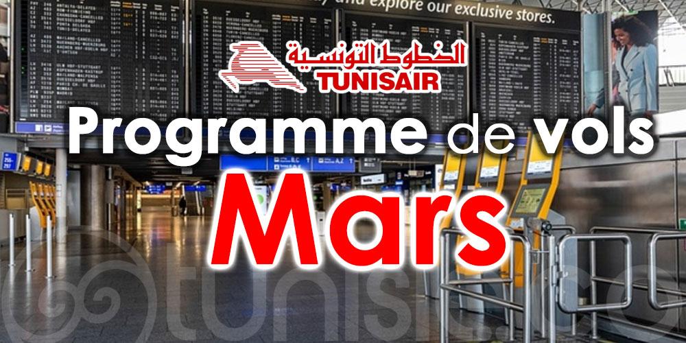 Voici les vols Tunisair programmés vers l'Allemagne pour Mars