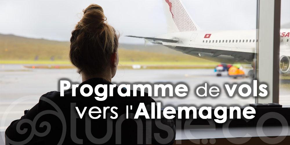 Voici les vols Tunisair programmés vers l'Allemagne pour décembre