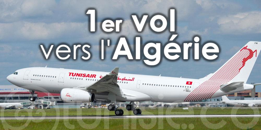 Tunisair assure, aujourd'hui, son premier vol vers l'Algérie