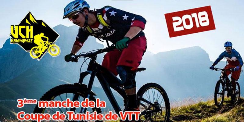 Programme du Hammamet Vélo Challenge le 29 avril au Golf Citrus Hammamet