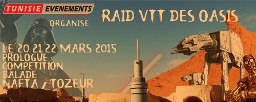 Raid VTT des Oasis dans le décor original de Star Wars à Ong Jemel, 20-22 mars
