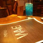 Ouverture du nouveau Bar-Lounge 'WAVE´ à Carthage