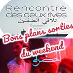 Les bons plans sorties du weekend des 24, 25 et 26 février