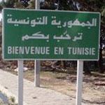Dialecte en Tunisie : Formules de politesse