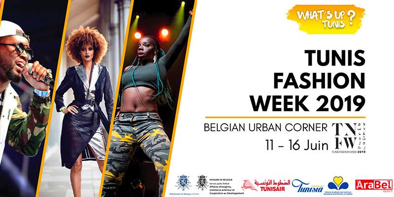 Le What's Up Brussels Festival s'exporte à Tunis !