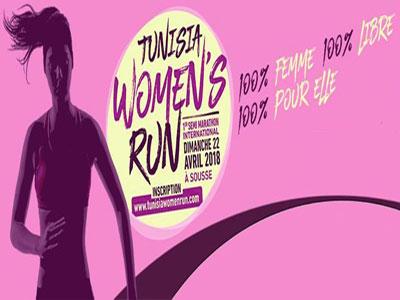 Tunisia Women's Run : Le 1er semi-marathon féminin se tiendra le 22 avril à Sousse