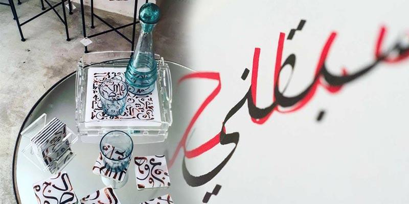 Le concept store XYZ s'inspire de la calligraphie arabe pour sa nouvelle collection