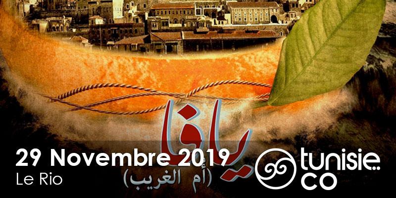 اليوم العالمي للتضامن مع الشعب الفلسطيني: عرض فيلم يافا ام الغريب 29 نوفمبر