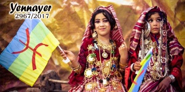 Bonne année Yennayer 2967, le Nouvel An berbère célébré le 12 Janvier
