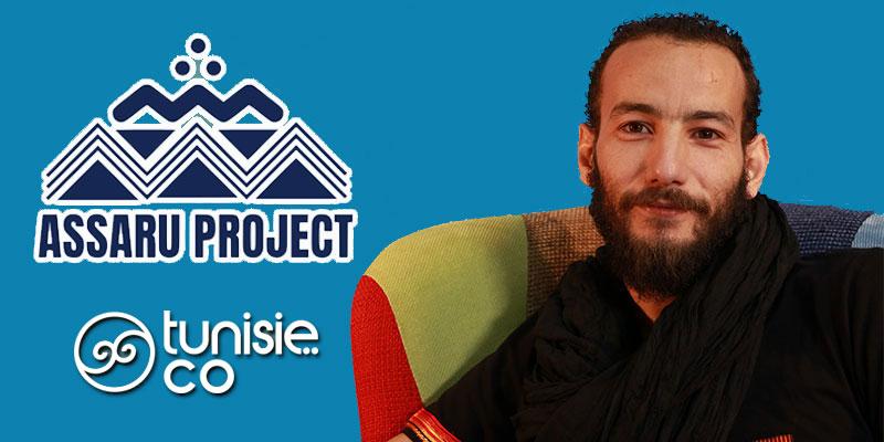 En vidéo: Assaru Project, aux fonds de nos racines Amazigh