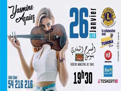 Yasmine Azaiez Au Théâtre Municipal De Tunis