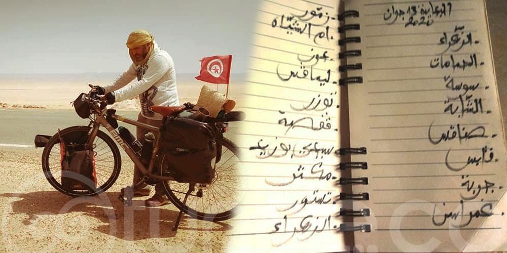 Quand le chanteur Yasser fait la promotion de la Tunisie à vélo ...
