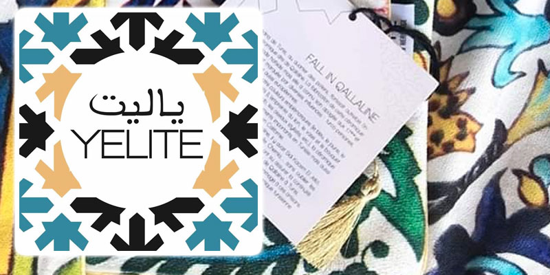 Sacré Qallaline, une soirée dédiée à la nouvelle marque YELITE