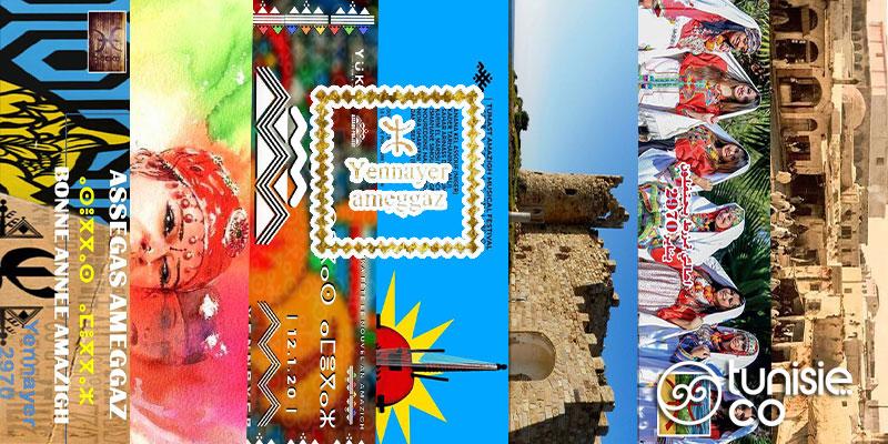 Le nouvel an Amazigh ça se fête aussi en Tunisie !