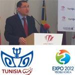 La tunisie participe à l'Expo internationale de YEOSU (Corée du sud)