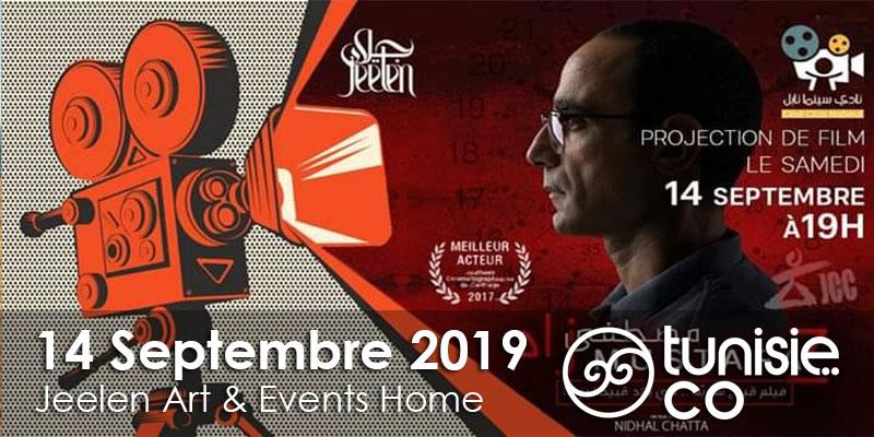 Film de Mustafa Zad le 14 Septembre