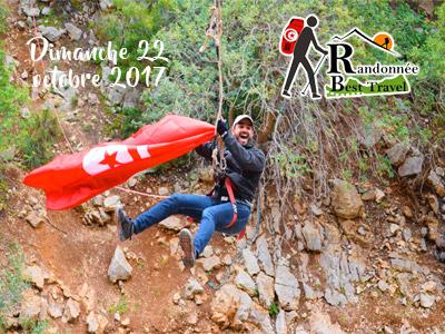Randonnée et Tyrolienne à Zaghouan le 22 octobre