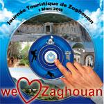 We Love Zaghouan : La 1ère Journée Touristique de Zaghouan le 1er Mars 2015