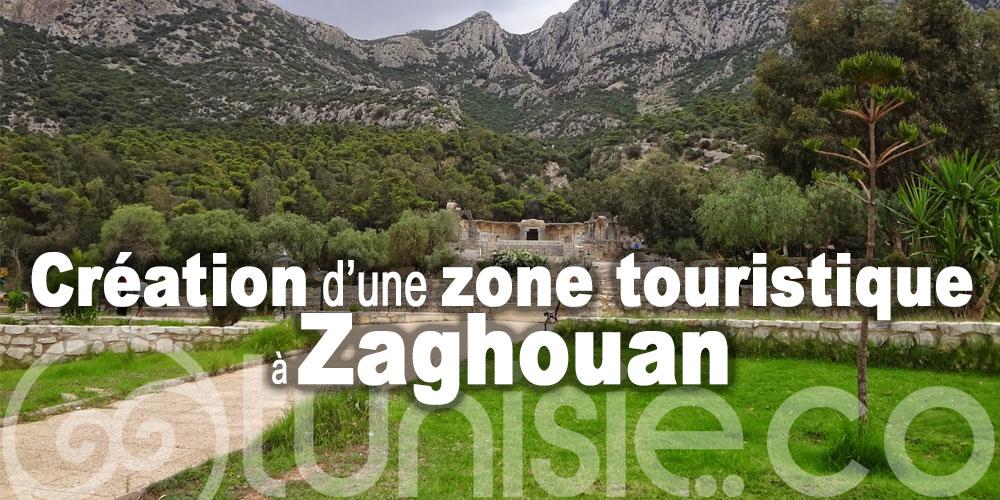 Création d'une zone touristique de huit hectares à Zaghouan