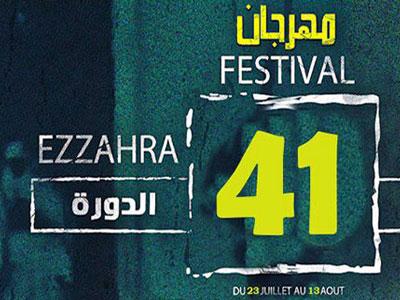 Programme du 41ème Festival d'été d'Ezzahra