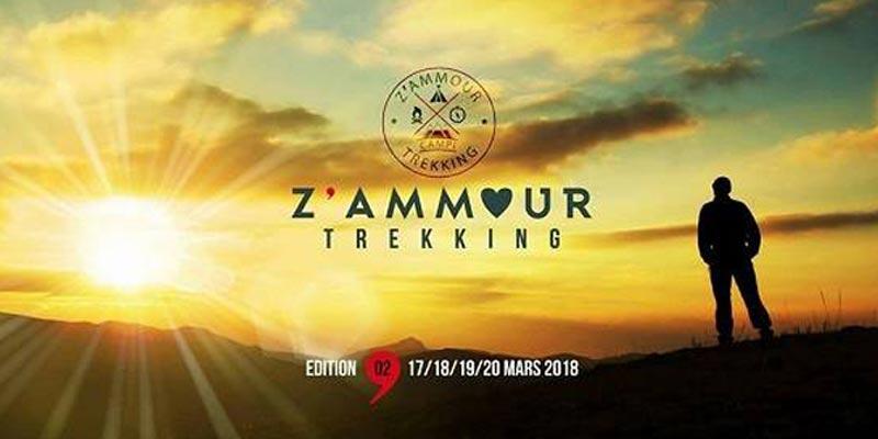Découvrez le programme de la 2ème édition du Z'ammour Trekking du 17 au 20 mars à Zammour