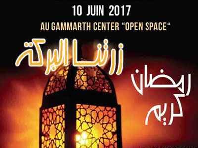 3ème édition de Zaretna El Barka le 10 juin au Gammarth Center