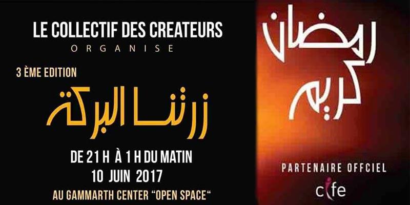 La 3ème édition de 'Zaretna El Barka' le 10 Juin au Gammarth Center