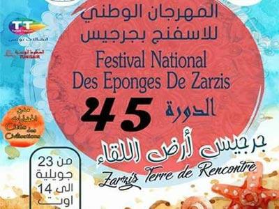 En photos : Le Festival national des éponges de Zarzis du 23 juillet au 14 aout