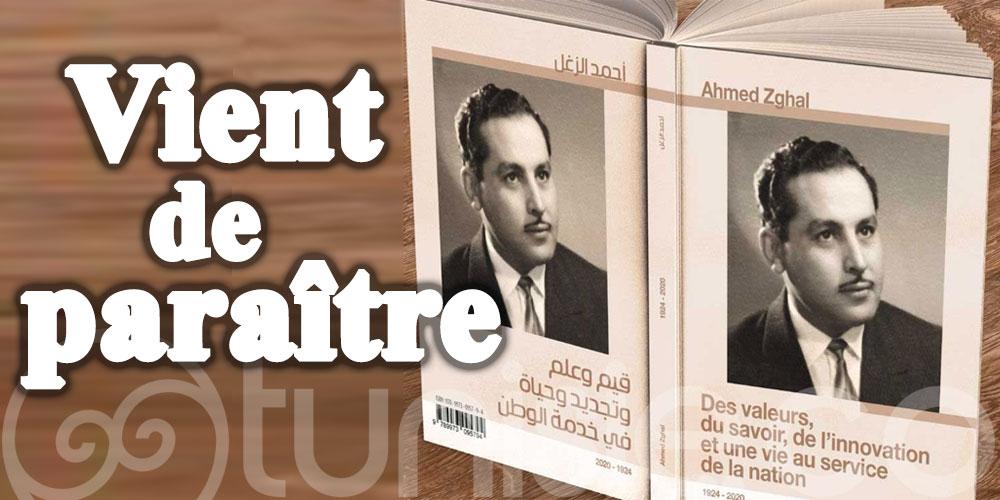 'Ahmed Zghal, des valeurs, du savoir, de l'innovation et une vie au service de la nation'