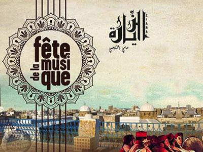 Pour la 1ère fois, Spectacle ZIARA en plein air à El Kasbah et gratuit