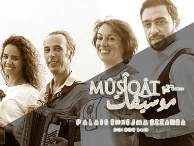 ZOUHEIR GOUJA au festival Mûsîqât le 21 Octobre à Ennejma Ezzahra