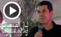 Présentation de la programmation de Layali El Saf Saf 2014