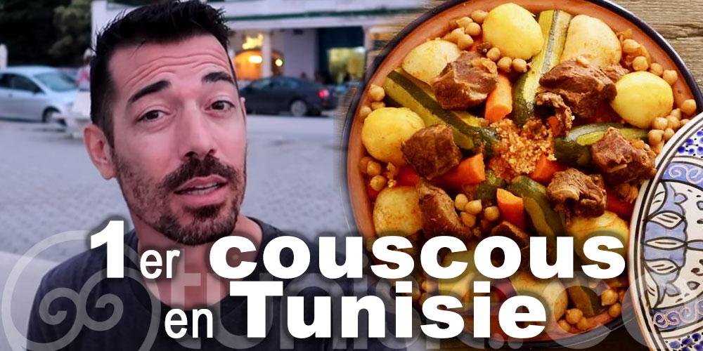Jules raconte son premier couscous en Tunisie