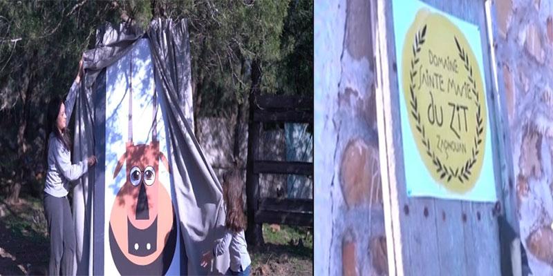 Lancement de AFRI au Domaine sainte Marie du Zit , Zaghouan