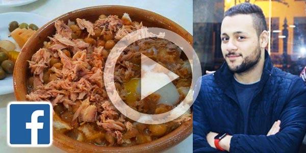 En vidéo : le syrien Aghid explique comment préparer le Lablabi Tunisien