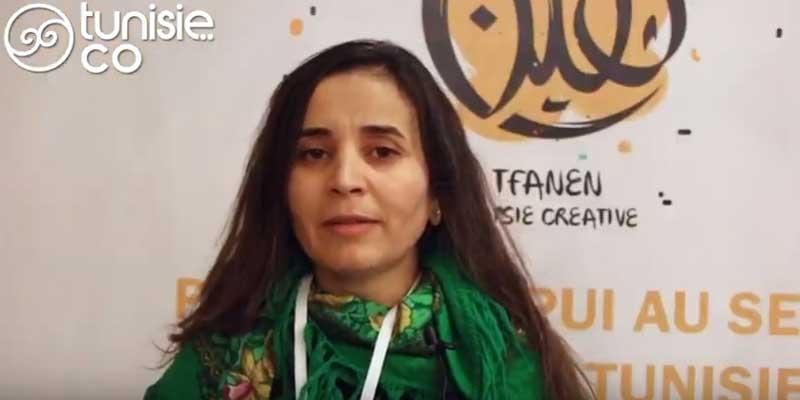 Amel Abadi,  facilitatrice du programme Tfanen à Djerba