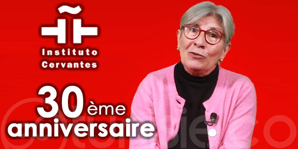 30ème anniversaire de l'Instituto Cervantes Túnez, Cecilia Fernández Suzor en parle