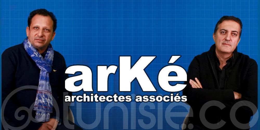 En vidéo: La Maison de La Culture de Mornag par Arké Architectes Associés
