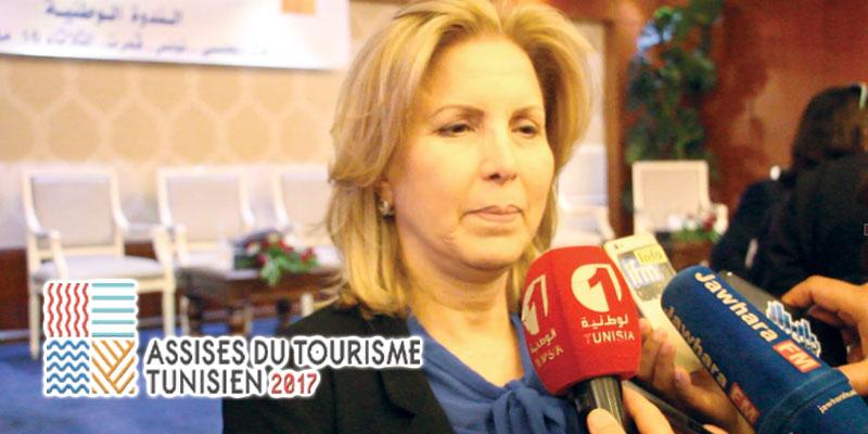Mme Selma Elloumi Rekik parle des Assises du Tourisme