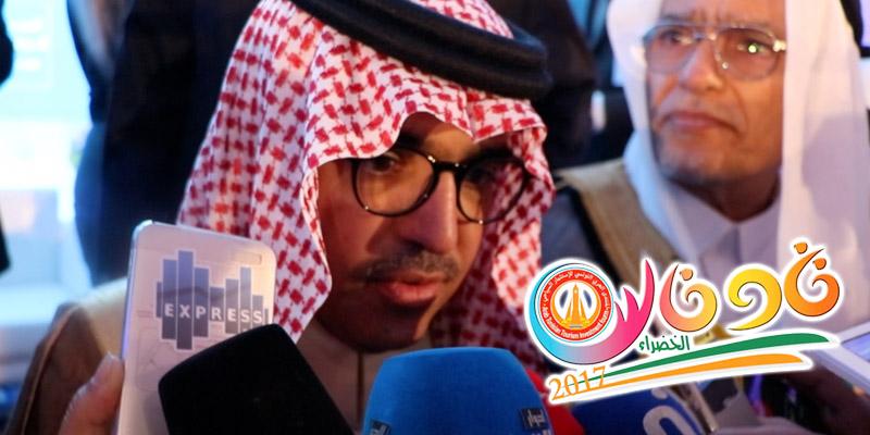 Déclaration de Bandar Ben Fahd au Forum arabo-tunisien de l'investissement touristique