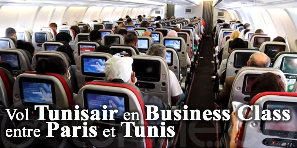 Vol Tunisair en Business Class entre Paris et Tunis