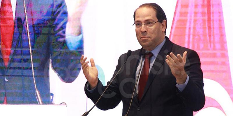 Allocution du chef du gouvernement Youssef Chahed à la conférence de la FTH