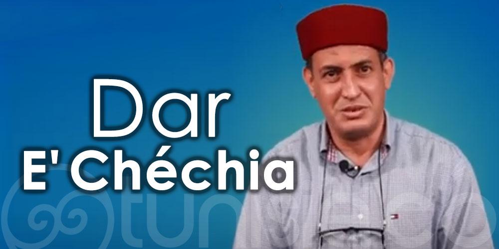 Rencontre avec le maître Chaouachi, Riadh Ben Youssef