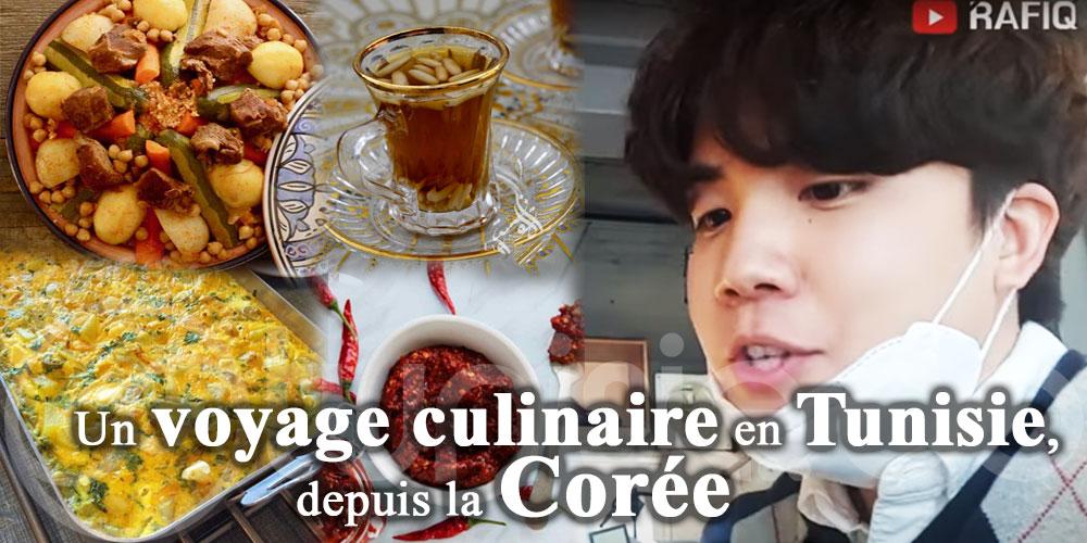 Un voyage culinaire en Tunisie, depuis la Corée