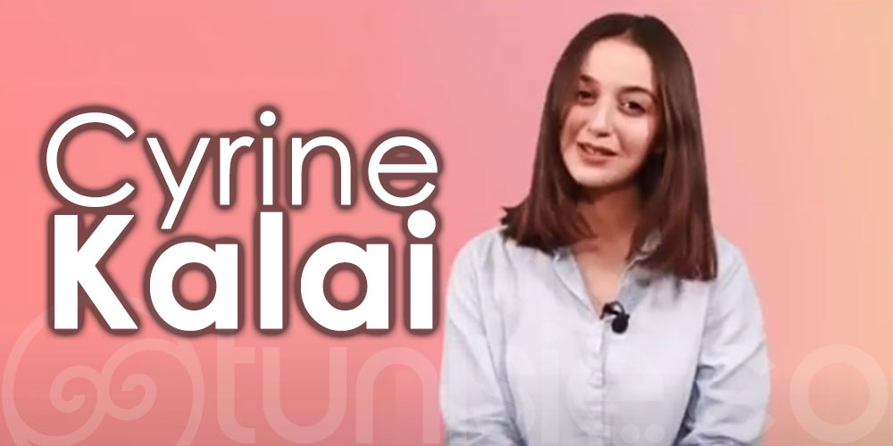 Rencontre avec la danseuse au Ballet de l'Opéra de Tunis, Cyrine Kalai